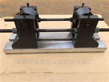 方远仪器试验机钢筋反向弯曲试验装置