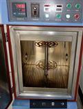 QLH-010GB/T3512-2001高温换气老化箱直销厂家