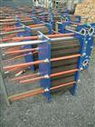 山东二手板式换热器出售厂家