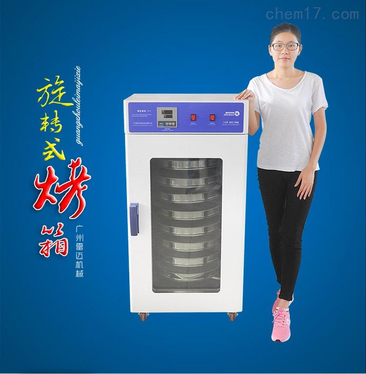新款家用实惠方便好用旋转式烤箱