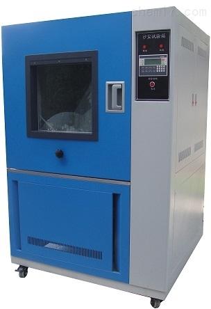 IP56北京砂尘试验箱