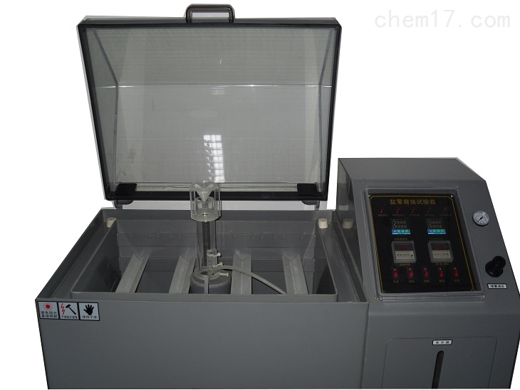 YWS-150北京小型盐水喷雾试验机厂家