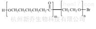 PCL聚合物PCL-PEG-Br MW:5000嵌段共聚物 混合胶束