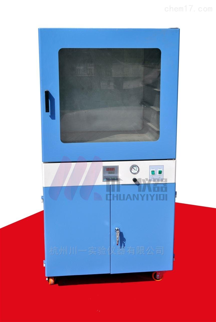 实验室真空干燥箱DZF-6210立式高温烘箱