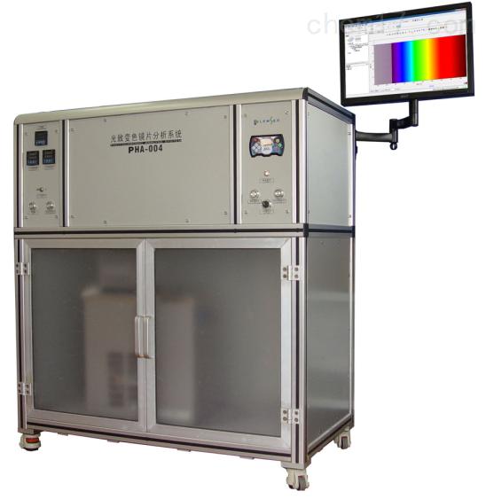 光致变色镜片光谱分析系统