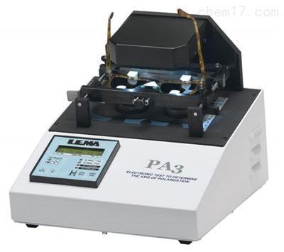 PA3眼镜偏光轴位测试仪(自动版)