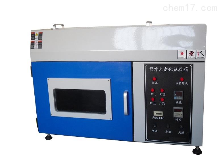 ZN-TX北京台式紫外光老化试验箱
