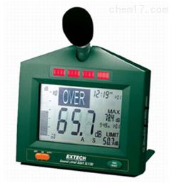 EXTECH SL130噪音監測及報警儀