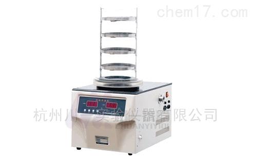 真空冷冻干燥机FD-1A-50吸附式冻干机