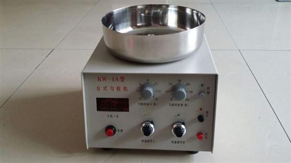 KW-4匀胶机甩胶混匀仪