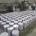 环氧富锌漆 防腐涂料 厂家销售