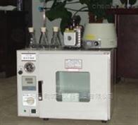 G5179D010AF79F厂家直销沥青蜡含量试验附件 底价