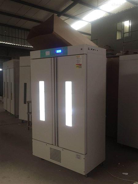 450L光照培养箱