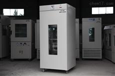 DHG-9245ADHG-9245A立式鼓风干燥箱300℃