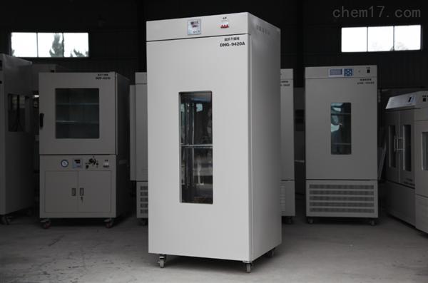 隔水式恒温培养箱DHP-9082