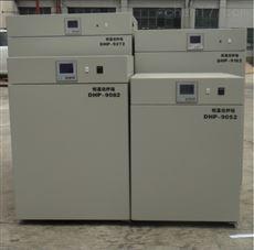 GHP-9270隔水式BOD恒温培养箱