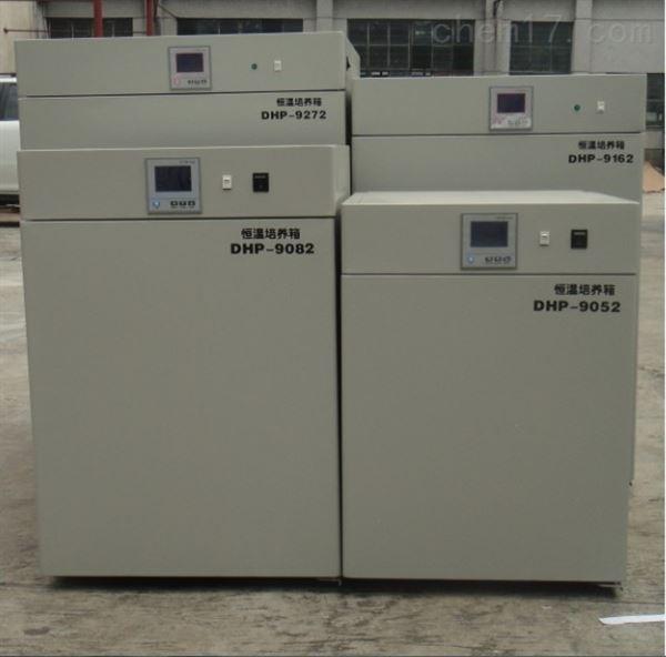 长期生产供应上海左乐160L电热恒温培养箱DHP-9162