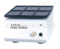 TY201C振荡器TY201C振荡器六板TY201A 振荡器(微量振荡器)