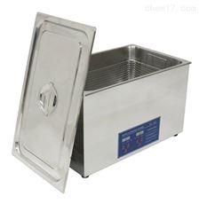 ZL80-1500A不锈钢声波清洗机