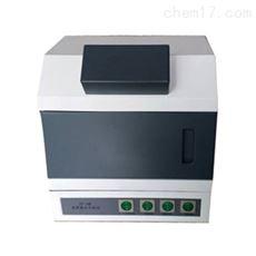 ZF-8四用紫外分析仪ZF-8暗箱式紫外分析仪