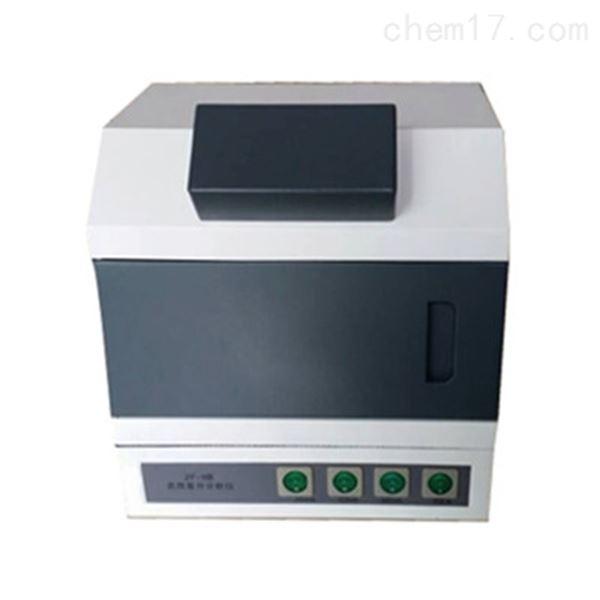 四用紫外分析仪ZF-8暗箱紫外检测仪