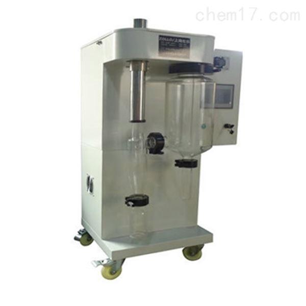 喷雾干燥机厂家6000Y小型喷雾干燥机价格