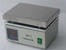 DB-4A供应上海左乐数显控温不锈钢电热板DB-4A