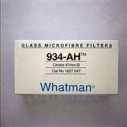 Whatman 1.5um玻璃纤维滤纸 Grade 934-AH