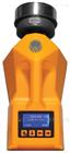 欧莱姆 OURM 单头无线充电浮游菌采样器