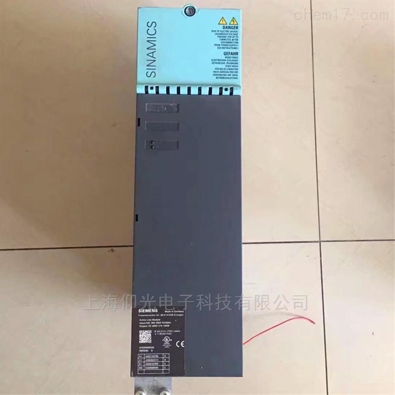 6SN1123-西门子6SN1123-1AA00-0AA0伺服驱动器维修