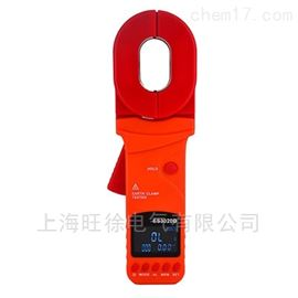 ES3020B钳形接地电阻测试仪(多功能型)