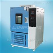 低温试验箱的品牌哪家好   低温设备