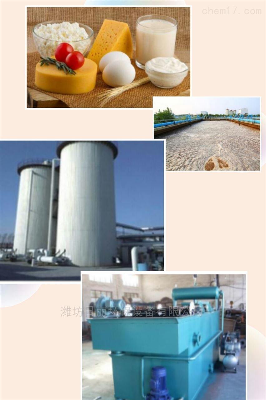 肇东地区乳制品污水处理设备RL-UASB反应器