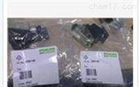 MURR穆尔散装电缆详细介绍