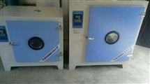101-2/-3混凝土电热鼓风干燥箱101-2/-3