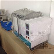 水浴解冻水箱CYSC-6血浆化浆机37度恒温仪