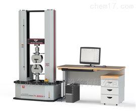 TY-8000A电子万能试验机100KN-200KN