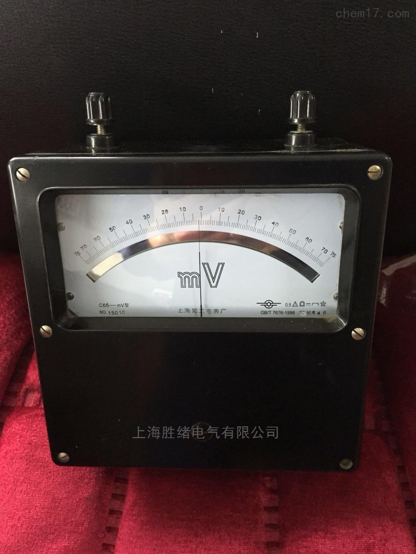 C19-V直流电压表