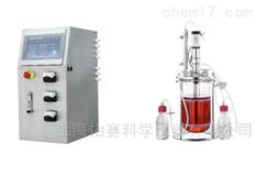 台式细胞生物反应器 发酵罐 上海价格