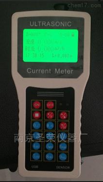 手持式超声波流速仪