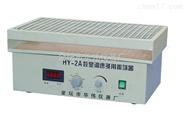 HY-2A数显调速振荡器