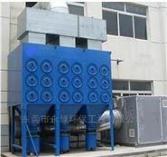 阳江矿山脉冲滤筒除尘器粉尘收集设备