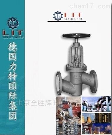 进口直通式衬氟截止阀价格 德国力特LIT品牌
