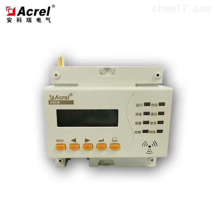 安全用電在線監控裝置
