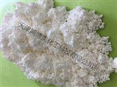 D201强碱性大孔阴树脂
