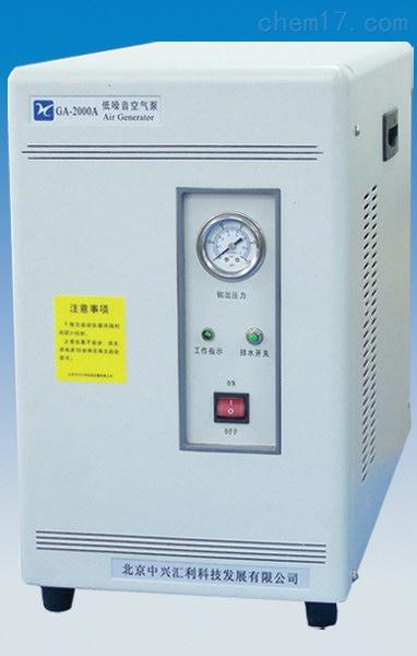 厂家直销GA-5000A低噪音空气泵/空气发生器