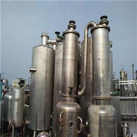 2吨低价出售二手2吨单效外循环蒸发器