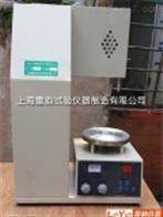 CFC-5厂家低价直销水泥游离氧化钙测定仪