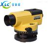 32X自动安平水准仪XC-AL332-1厂家直销报价