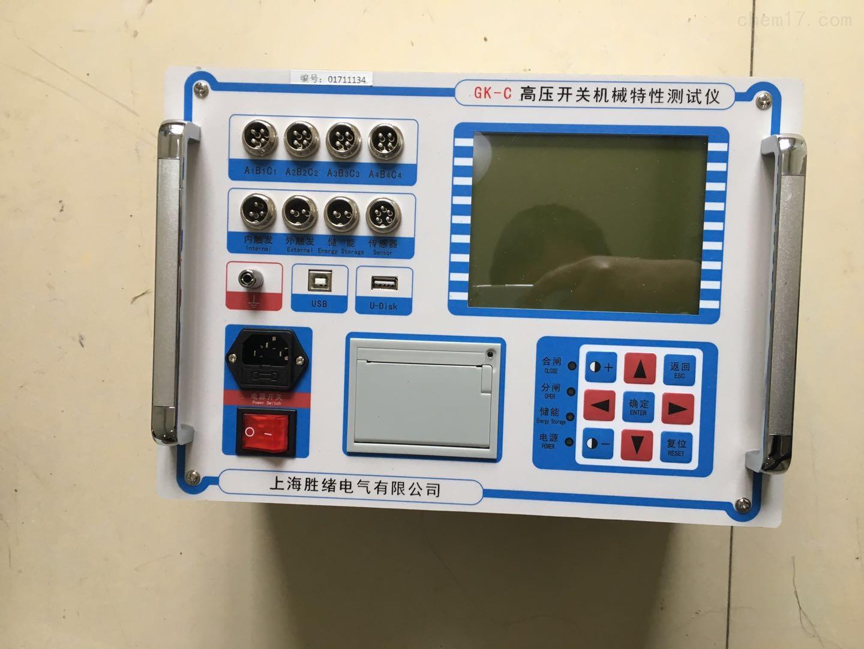 GKC-F型 高压开关时间特性测试仪